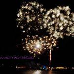 Feuerwerk Berlin Wannsee